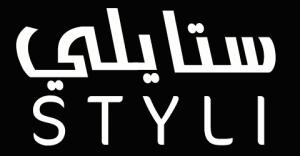 موقع ستايلي للتسوق للعام الجديد 2021