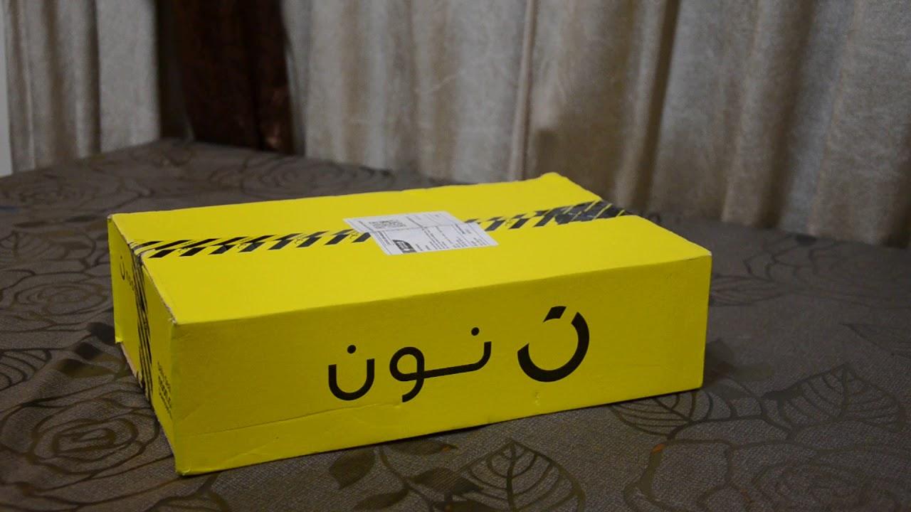 كوبونات خصم نون مصر 2021